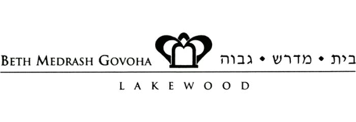 Beth Medrash Govoha